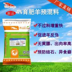 羊预混料排行榜十大品牌羊饲料厂家排行榜