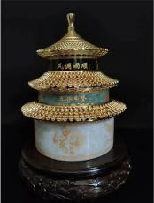 中華祈福天壇寶璽三色國玉