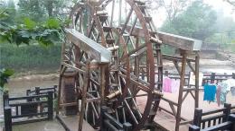 景觀風車水車腳踩水車帶電機水車風車