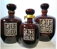 定制陶瓷酒瓶廠家批發陶瓷酒瓶3斤
