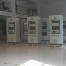 CEMS煙氣在線監測設備vocs氣體檢測儀