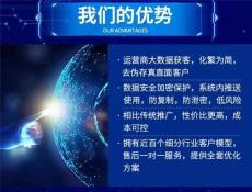 淄博市移動大數據教育行業獲客