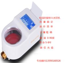 湖北省宜昌市卡哲K2608CPU卡水控機價格