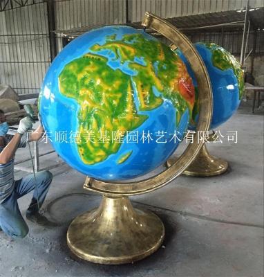 地理园立体地球仪生产厂家