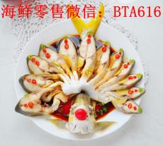 辣椒金鯧魚做法教程