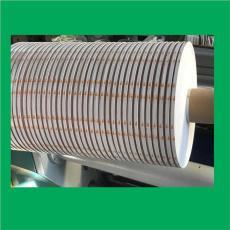 鑫山达专业生产创口贴离型纸 卫生巾离型纸