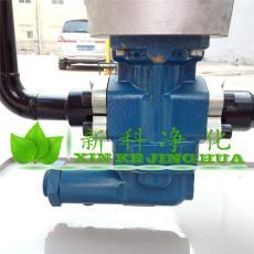 KF25LF2-D15齿轮泵循环泵