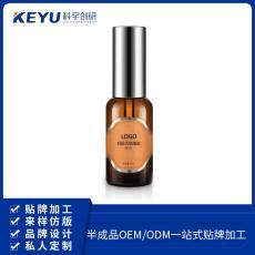 護膚品加工改善肌肉酸痛疏經絡舒筋活絡精油