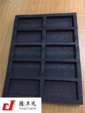 深圳珍珠棉包装盒 防震环保珍珠棉