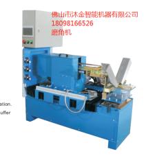 供應水槽打磨拋光拉絲自動化設備