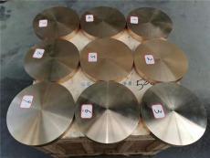 MM40铜合金MM40高硬度