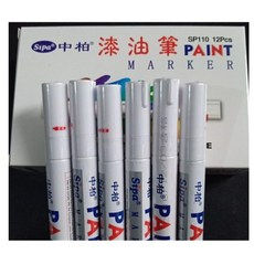 中柏SP110油漆笔金色银色油漆笔轮胎笔