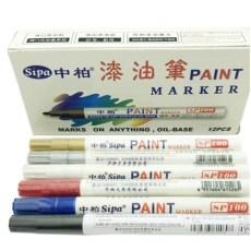 中柏SP100油性补漆笔签到笔轮胎笔涂鸦笔油