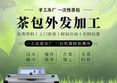 武漢楚鼎鴻商貿有限公司在市場中脫穎而出