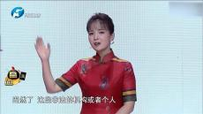 華豫之門2020徐鴻鑒定怎么報名