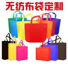 無紡布袋紙杯購物袋環保袋面粉袋圍