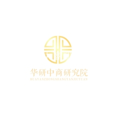 中国氟化工行业市场运行模式及未来发展方向