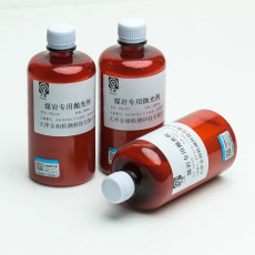 煤巖專用拋光劑 煤巖拋光液