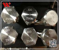 alloy 625厂家alloy 625是哪个国家材料牌号