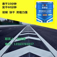 马路划线漆施工时应该注意什么事项
