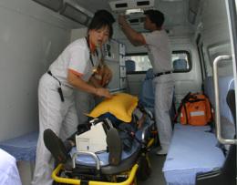 阿里120救護車出租24小時服務