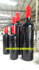你有酒吗需要创业大型玻璃钢酒瓶雕塑定制价