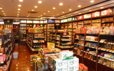 广州进口面包干清关方案