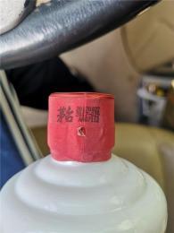 珠海3升茅台酒瓶回收千万人选择本店