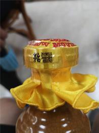 江门50年茅台酒瓶回收后做了什么