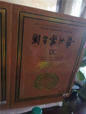 惠州30年茅台酒瓶回收-你还不知道卖嘛