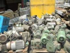 沈阳浑南区回收废旧电机