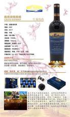 巢湖白葡萄酒多少钱