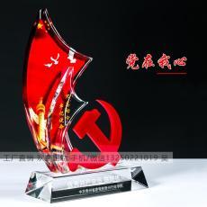 哈爾濱優秀黨員獎杯 廣州水晶獎杯廠家 獎牌
