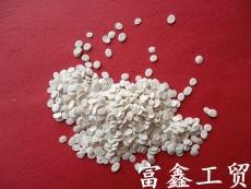 聚丙烯阻燃剂 聚丙烯薄膜阻燃母粒生产厂家