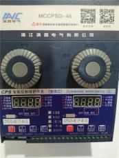 深圳控制与保护开关 浪涌保护器 满昌电气