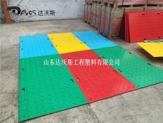 聚乙烯铺路板A厂家定制聚乙烯铺路板