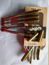 宝克MP550金属色工艺笔金银色记号笔