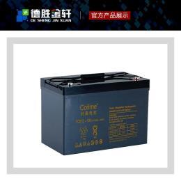 法國時高蓄電池GRNIT700直流屏EPS設備專用