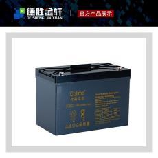 法國時高蓄電池GRNIT300直流屏EPS設備專用
