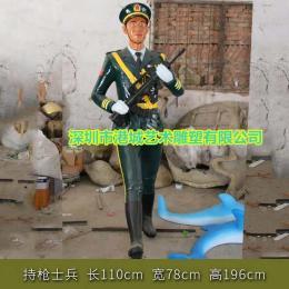 广场玻璃钢阅兵士兵人像雕塑定制找哪家公司