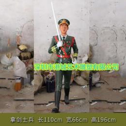 军民共建和谐社会题材玻璃钢阅兵士兵雕塑像