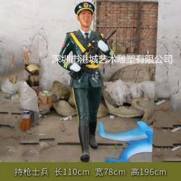 玻璃钢阅兵士兵雕塑红色文化主题人像定制价