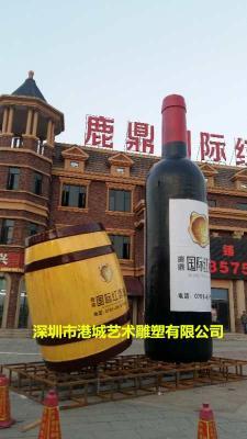 深圳大型玻璃钢红酒瓶雕塑定制提供生产商