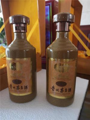 广州3升茅台酒瓶回收-免费鉴别真假酒