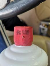 深圳3升茅台酒瓶回收来我这诚信度高