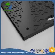 工程铺路板A工程临时铺路板A临时铺路板尺寸