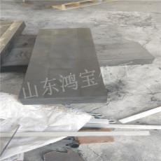 新型复合屏蔽材料含硼聚乙烯