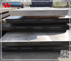 Z80WKCV18-10-04-02高速钢Z80WKCV18-10-04-
