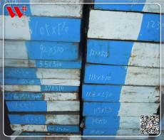 CPM Rex 45HS高速钢CPM Rex 45HS是什么标准