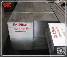 CPM M4粉末钢高速钢CPM M4粉末钢力学性能标